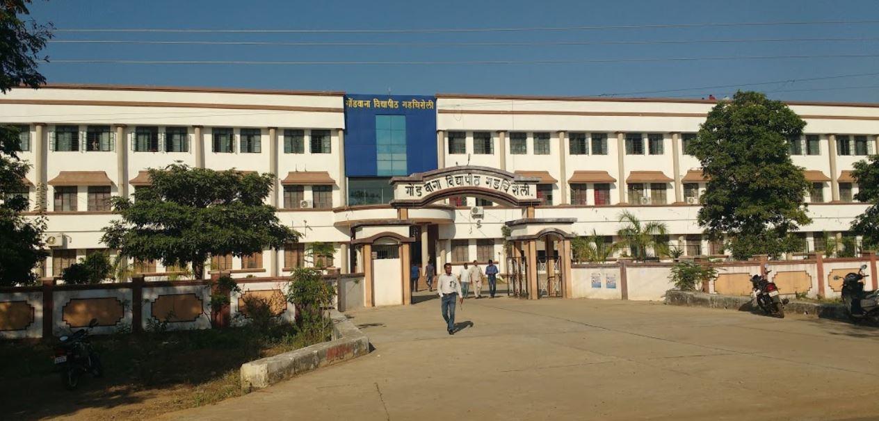 Gondwana University Gadchiroli